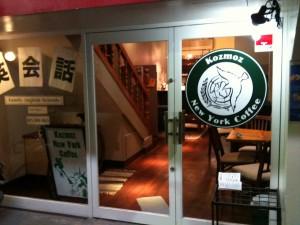 Kozmoz NY Coffee shop in Momoyama Kyoto