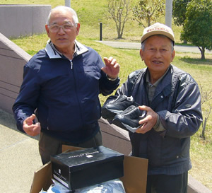 shoes for tohoku relief and aid